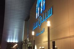 Bahrain00032