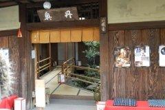 Orasul Kyoto