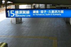 In gara Shinagawa