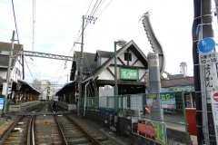 Statia Enoden-Enoshima