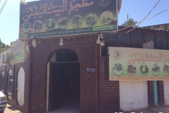 Sudan00176