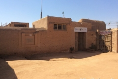 Sudan00258
