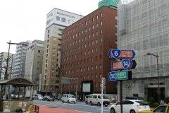 Cazare Tokyo