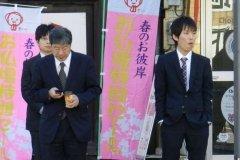 Boss si salarymen