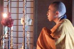 Preot budist