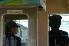 Conductori de tren