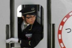 Conductor de shinkansen