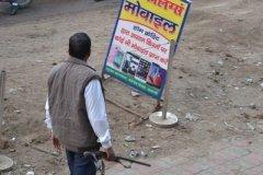 India01532