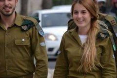 Israel2353
