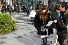 Strada Omotesando