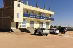 wadi60