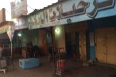 wadi76