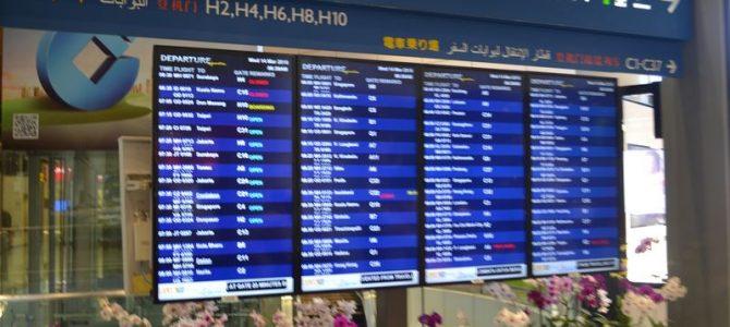 Azi a fost ziua reducerilor la bilete de avion, KLM, Qatar, Ryanair…