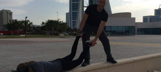 Zbor cu Gulf Air și escale în Bahrain, în Manama