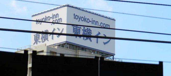 Toyoko Inn – un lant hotelier foarte bun în Japonia (14)