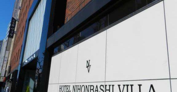 Hotelul Nihonbashi Villa – cazare în Tokyo (ep3)