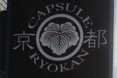 Capsule Ryokan Kyoto