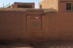 Sudan00260