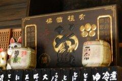 Japonia36