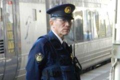 Polițist