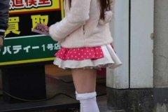 Prin Akihabara