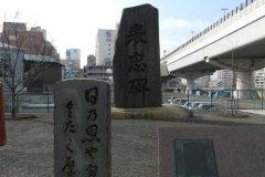 Ryogoku