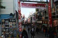 Harajuku Takeshita Dori