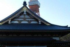 Templul Zojo-ji