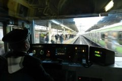 Transportul In Tokyo