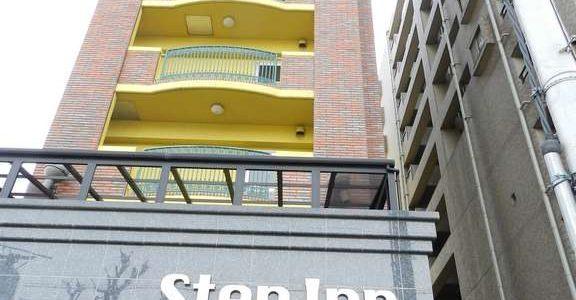 Cazare în Osaka la Step Inn Shin-Osaka Higashiguchi Hotel (9)