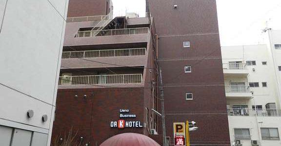 Oak Hotel -vechi business hotel din zona Ueno (25)
